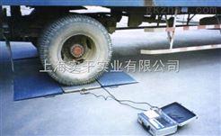 scs上海80噸軸重秤,產固定式軸重秤