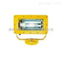 海洋王外场强光防爆泛光灯(海洋王BFC8100-J400W)价格