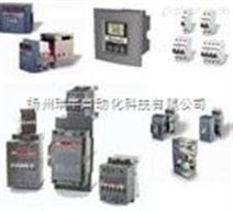 ABB 电动机起动器HKF-11
