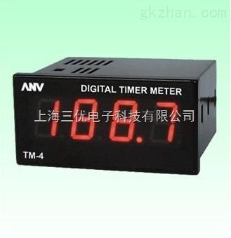 TM-4�r�g��灯� �_�呈垦�