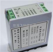 高品质优质相序继电器ND-380详细介绍
