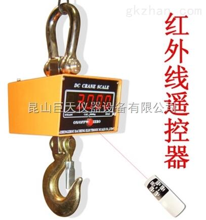 镇江吊磅-3吨电子吊秤