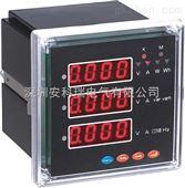 E系列多功能数显仪表电力仪表