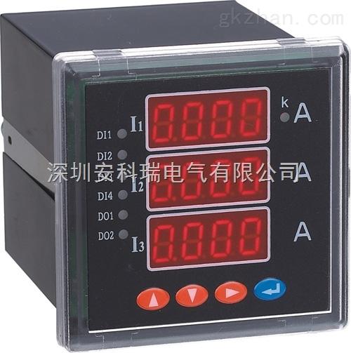 智能三相数显电流表数显电力仪表