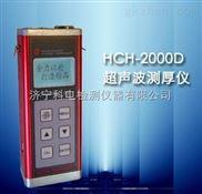 HCH-2000D板材测厚仪厂家直销