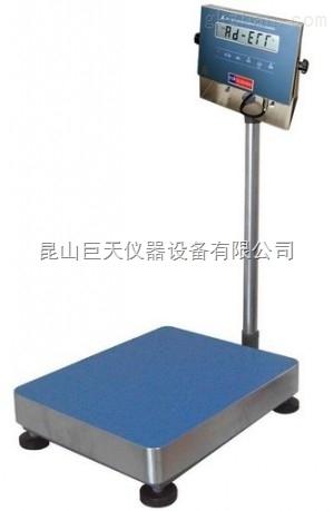 北京75kg不锈钢防爆秤