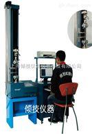 QJ210A弹簧抗拉强度测量仪