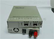 10G光纤中继器