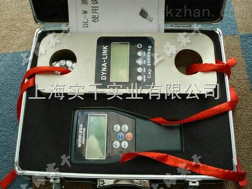 南宁无线拉力计带遥控器