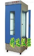 GPX-400A植物光照培养箱
