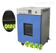 GHP-9050隔水式电热恒温培养箱