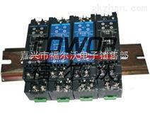 配电器NPPD-CM, 技术支持