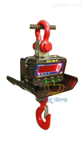 上海SCS青浦直视吊钩秤广泛应用于电子