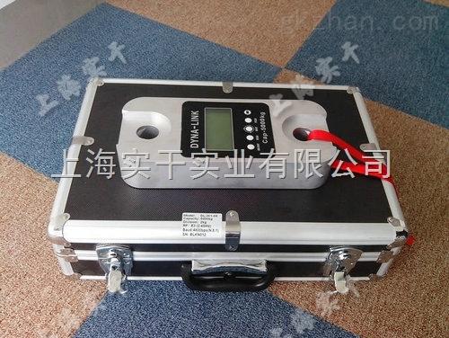 无线拉力计50公斤价钱