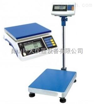 上海英展XK3150(W)-300电子台称英展电子秤总代理