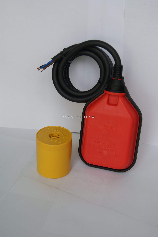 m15-10 电缆式浮球液位开关