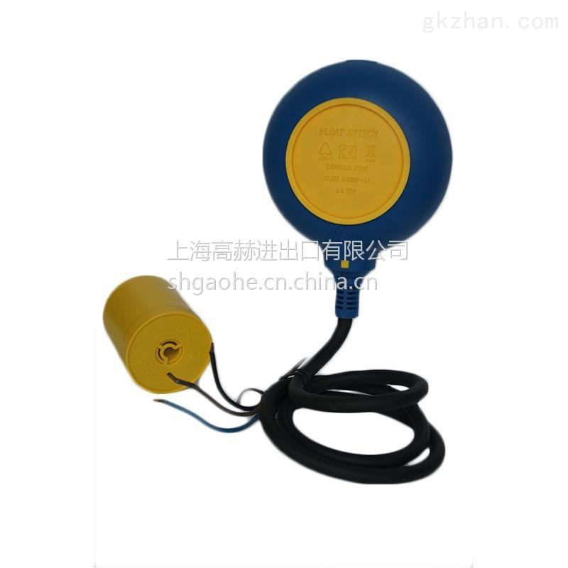 m15-3 电缆式浮球液位开关