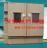 二手广州爱斯佩克ESPEC恒温恒湿试验箱转让销售
