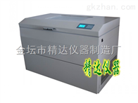 TS-211D大容量全温培养摇床价格