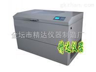 TS-111C大容量全温培养摇床价格