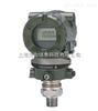 横河EJA510/530A-绝压变送器