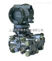 横河EJA430A压力变送器