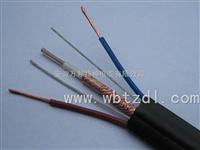 KVVRC 电缆价格行车控制电缆直销