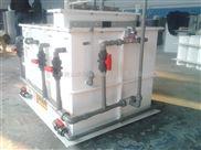 武汉农村安全饮水消毒设备智能温度控制仪表的操作方法