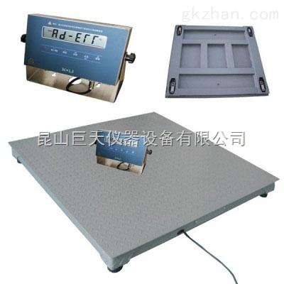 电子地磅/电子地磅称/2t本安型全不锈钢防爆地磅价格