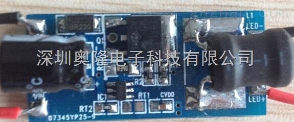 al4300-汽车大灯照明led驱动方案-深圳奥隆电子科技