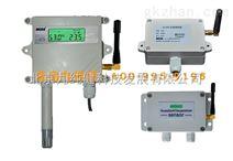 无线温度传感器供应-无线温度传感器厂家
