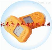 袖珍型臭氧气体检测仪