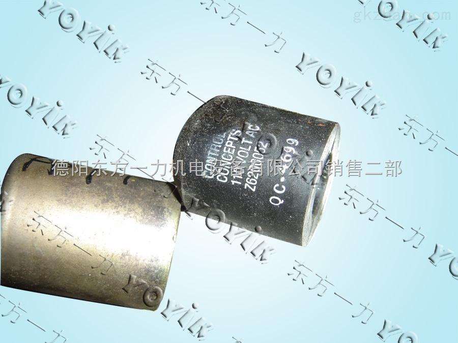v-ast电磁阀线圈z6206052