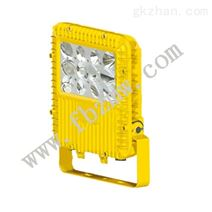 BFC8160 LED防爆泛光灯,BFC8160