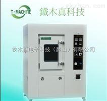 TMJ-9723防尘试验机