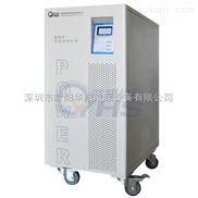 OYHS-8200-20KVA稳压电源分享