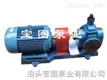 YCB圆弧齿轮泵参数及报价详询泊头宝图泵业,专业选型,价格合理