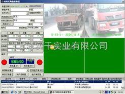 称重管理系统sg上海耀华汽车衡称重管理系统