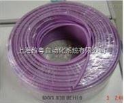 西门子PROFIBUSDP通讯电缆