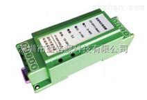 单路直流电流隔离变送器型号/厂家/价格