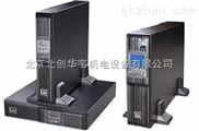 UHAIR-0010L/1TA,1KVA,长机-艾默生UPS电源