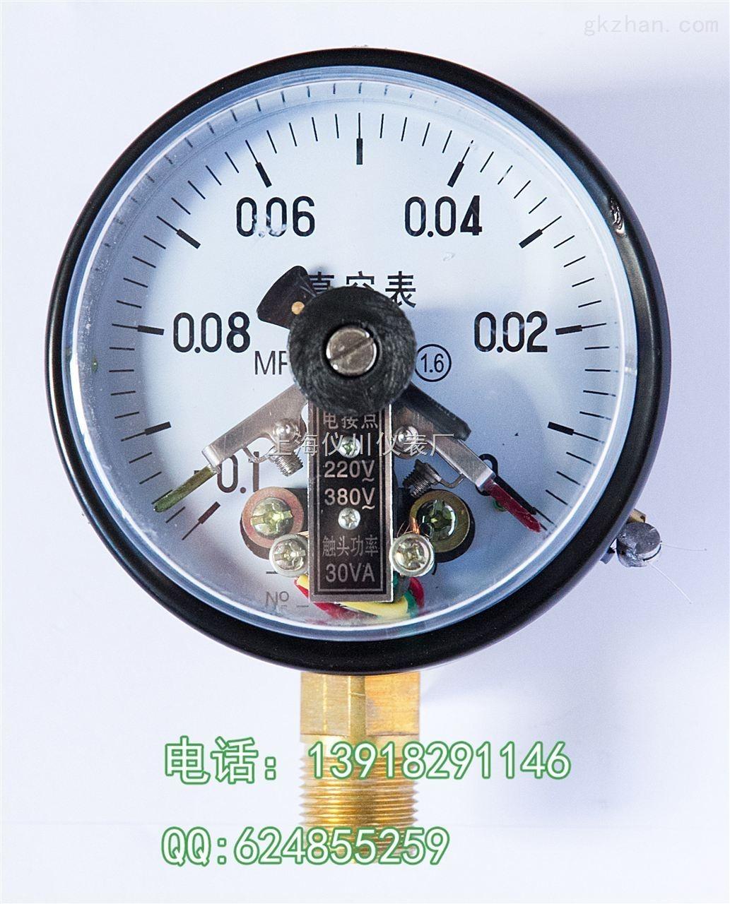 型号:ZXC-100 类型:真空磁助式电接点压力表 测量范围:-0.1-0(MPa)MPa 精度等级:1.6联接型式:螺纹公称直径:100(mm)环境温度:50() ZXC-100真空磁助式电接点压力表广泛应用于石油、化工、冶金、电站等工业部门或机电设备配套中测量无爆炸危险的各种流体介质的压力。通常,仪表经与相应的电气器件(如继电器及接触器等)配套使用,即可对被测(控)压力系统实现自动控制和发信(报警)的目的。   为能适应被测对象的各异和需求,本系列仪表在原有普通型和专用型的基础上,又相继研制了磁助型