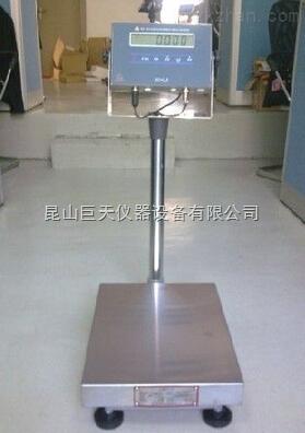 徐州防爆电子秤(30kg/60kg/150kg/300kg/600kg电子防爆称)