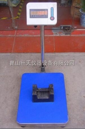 苏州60公斤电子秤-60公斤电子台称