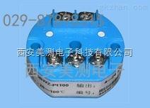 M-SBW温度变送器    温度变送器