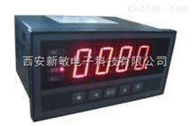 XSB2单输入通道数字式智能仪表