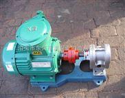 高档2CY不锈钢齿轮泵产品-规格2CY-4.2/2.5型齿轮泵