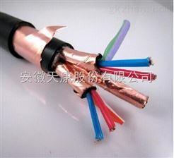 仪表信号电缆