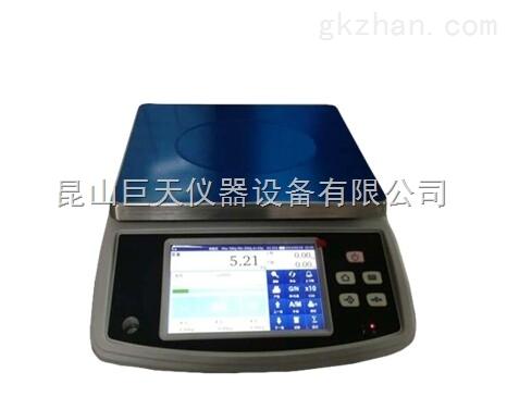 30KG计量要求导出确认记录电子秤