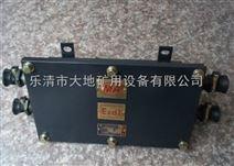 JHH-100对接线箱